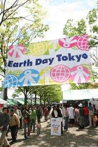 Earth Day Tokyo2009