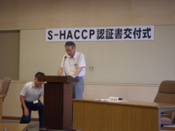 SHACCP-8