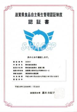 SHACCP-9