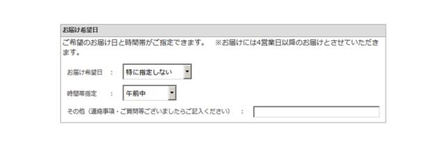 STEP5_2画像